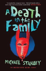 Death In the Family BF.indd